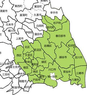 【埼玉県】